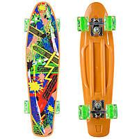 Скейтборд пластиковый Penny со светящимися колесами, колесо-PU, р-р деки 56х15см, персиковый (SK-881-5)