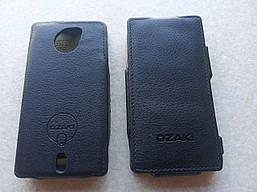 Чехол флип для Sony Xperia Sola MT27i
