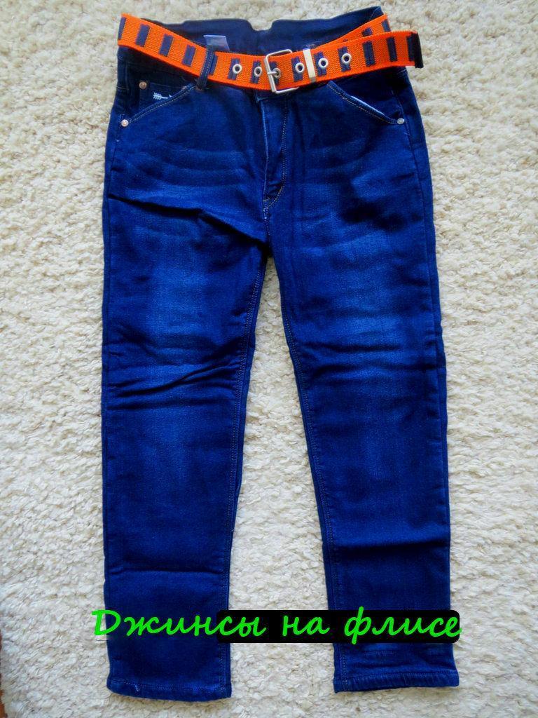 Джинсовые брюки на флисе для мальчиков CQ Lavender 134-164 р.р.