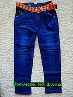 Джинсовые брюки на флисе для мальчиков CQ Lavender 134-164 р.р., фото 1