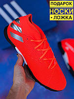 Сороконожки Adidas Nemeziz 19.3TF (адидас немезизи)