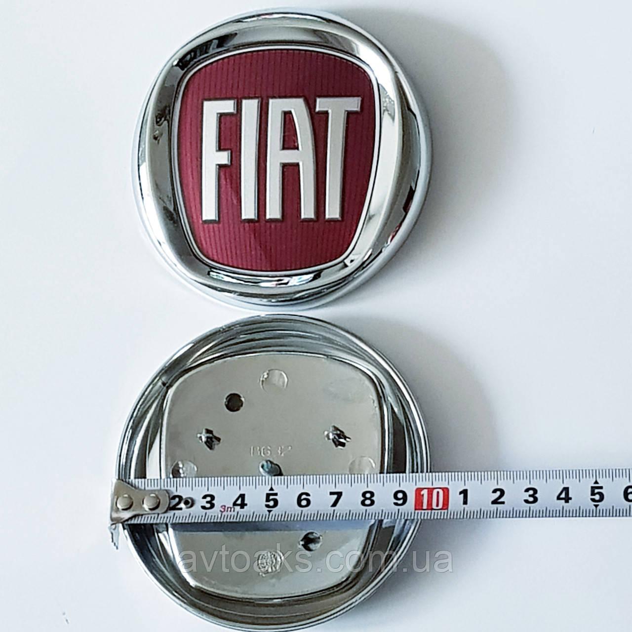 Эмблема FIAT DOBLO диам.100 мм.