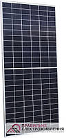 Сонячна батарея Risen RSM144-6-405M Jager, 9bb, Mono Perc, Half-Cel, фото 1