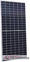 Сонячна батарея Risen RSM144-6-405M Jager, 9bb, Mono Perc, Half-Cel
