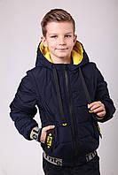 Куртка весенняя для мальчика 34-38