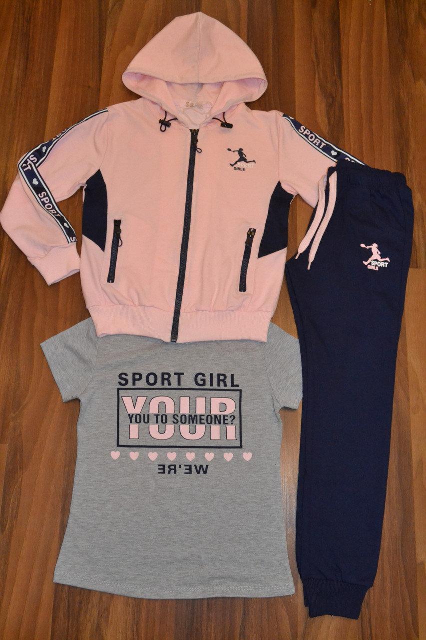 Спортивный костюм для девочек тройка S&D 146- р.р.