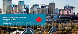 Иммиграционная программа провинции Альберты, фото 3