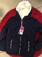 Двусторонние куртки на меху для девочек Taurus 10 и 14 лет (есть цвета), фото 1