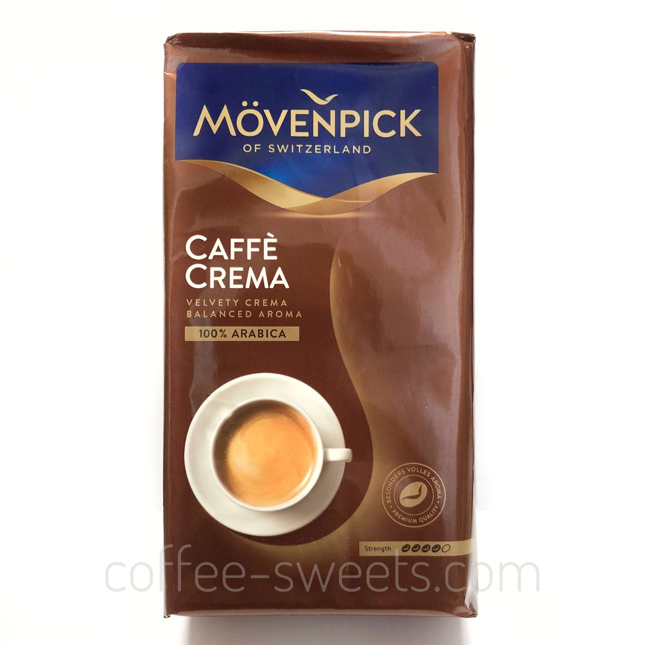Кава мелена J. J. Darboven Movenpick Caffe Crema 500 g
