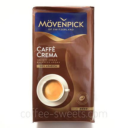 Кава мелена J. J. Darboven Movenpick Caffe Crema 500 g, фото 2
