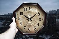 Настенные часы с металлическим циферблатом. Часы JSL 42D кварцевые. Размер 32 см., фото 1
