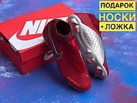 Бутсы Nike Phantom VSN FG / футбольная обувь /найк фантом