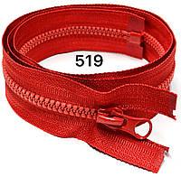 Молния Красная 100см косой зуб №5 тракторная 519тон пластиковая разьемная с одним бегунком