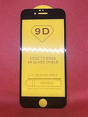 Защитное стекло для iPhone 6S (черная окантовка) полное покрытие Full Glue полный клей