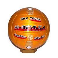 Мяч волейбольный Hi-Metalika