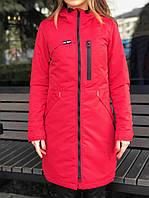 Парка женская весенняя / осенняя / куртка демисезонная ALL REAL X red ЛЮКС качества