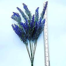 Искусственный куст лаванды. Лаванда декоративная 50 см., фото 3