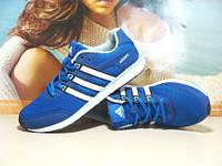 Мужские кроссовки Adidas adizero (адидас) сине-белые 44 р.