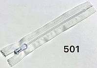 Молния Белая 18см косой зуб №5 тракторная 501тон пластиковая карманная