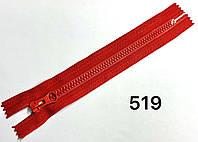 Молния Красная 18см косой зуб №5 тракторная 519тон пластиковая карманная
