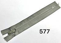 Молния Светло серая 18см косой зуб №5 тракторная 577тон пластиковая карманная