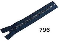 Молния Темно синяя 18см косой зуб №5 тракторная 796тон пластиковая карманная