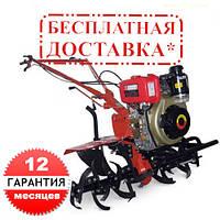"""Мотоблок дизельный FORTE HSD1G-1350 (9 л.с., 12"""")"""