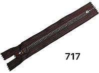 Молния Темно коричневая 18см косой зуб №5 тракторная 717тон пластиковая карманная