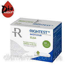 Тест-полоски Bionime GS550 (ELSA), 1 упаковка