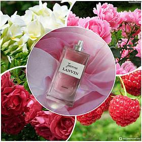 Женская парфюмированная вода Jeanne Lanvin La Rose (чувственный аромат)  | Реплика