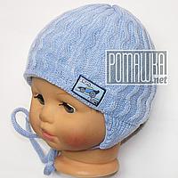 Вязаная шапочка осень весна р 36-40 0-5 мес на мальчика новорожденных малышей осенняя весенняя 2710 Голубой 38, фото 1