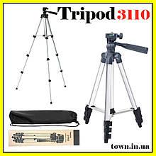 Штатив для камеры и телефона 3110 | Тринога для фотоаппарата | Трипод | Tripod