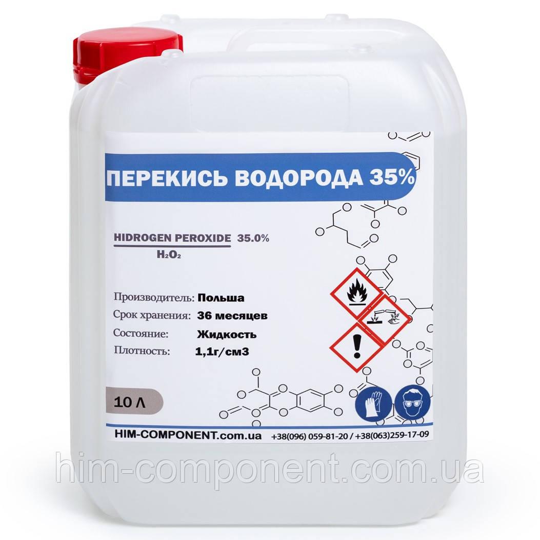 Перекись водорода 35% (11кг)