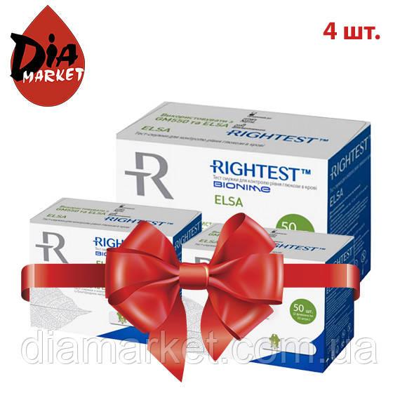 Тест-полоски Bionime GS550 (ELSA) 4 упаковки