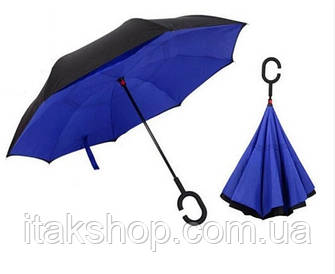 Умный Зонт обратного сложения Up-Brella антизонт (Синий)