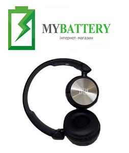 Наушники Bluetooth стерео гарнитура JBL 850BT (синие)