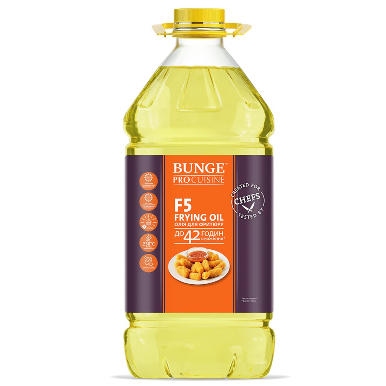 Масло для фритюра Bunge Pro F5, 10 литров
