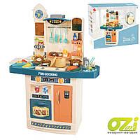 Детская большая интерактивная кухня с водой Fun Cooking 998A бирозовая 100 см