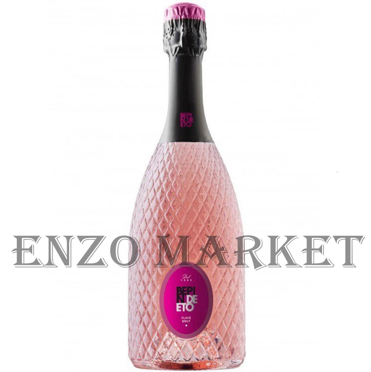 Игристое вино Bepin De Eto Flave Rose Brut (Бепин Де Ето Флаве Розе Брют) 12.5%, 0,75 литра