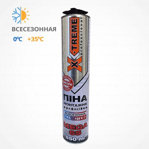 X-TREME MEGA 65 (Экстрим) профессиональная монтажная пена, всесезонная. (Турция) Распродажа по закупочной цене