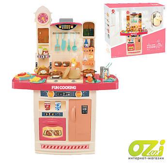 Детская большая интерактивная кухня с водой Fun Cooking 998B розовая 100 см
