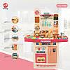 Детская большая интерактивная кухня с водой Fun Cooking 998B розовая 100 см - Фото