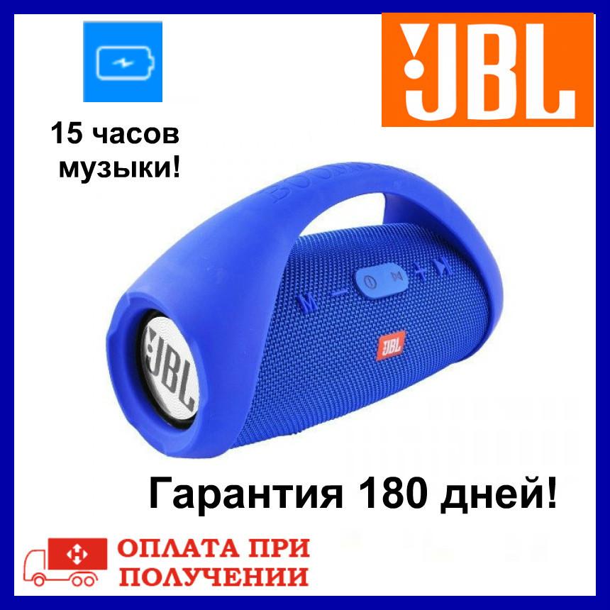 Портативна колонка JBL Boombox mini Blue (Синій). Джибиэль бумбокс міні. Блютуз колонка