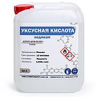 Уксусная кислота 99.8% 11 кг