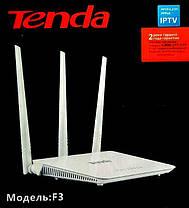 Маршрутизатор Tenda F3 (3-ох антенний), фото 3