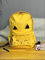 Рюкзак портфель женский желтый (есть другие цвета), фото 1
