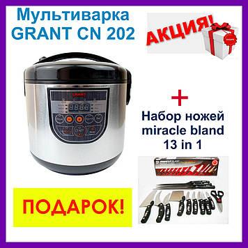 Мультиварка GRANT CN 202. Мультиварка 5 л пароварка. Мультиварка с функцией пароварки