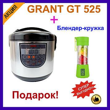 Мультиварка GRANT GT 525. Мультиварка 5 л пароварка (46 программ) скороварка рисоварка