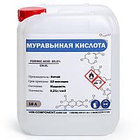 Муравьиная кислота 85%(12,5 кг)