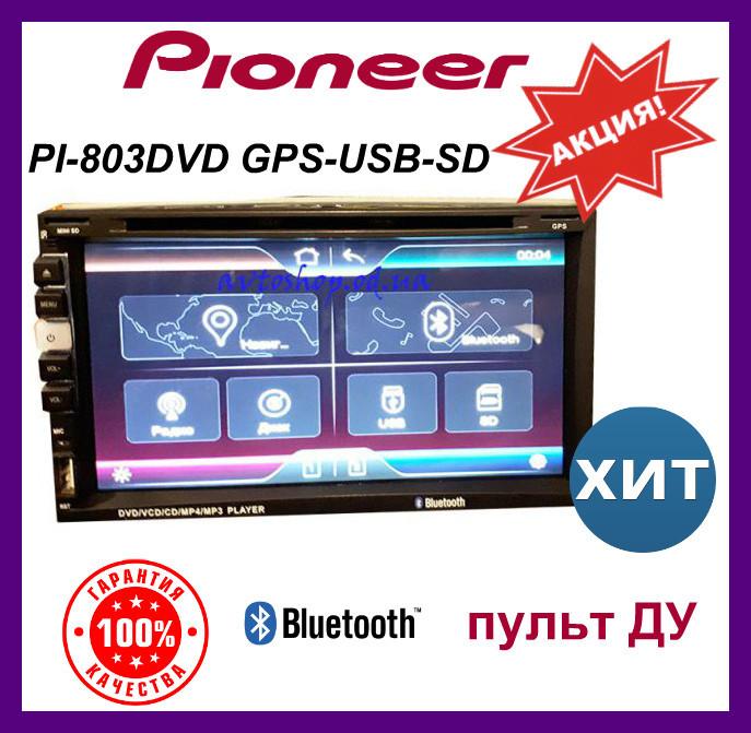 Автомагнітола Pioneer PI-803DVD GPS-USB-SD. Автомобільні mp3 магнітоли. Автомагнітола піонер 2 дін